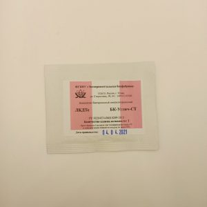 Смешанная мезо-термофильная закваска БК-УГЛИЧ-СТ 1ЕА