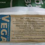 ДК 52-полнорационный корм для перепелов-несушек, 40кг