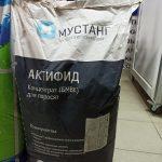 АктифидСтарт - комбикорм для поросят, 25 кг